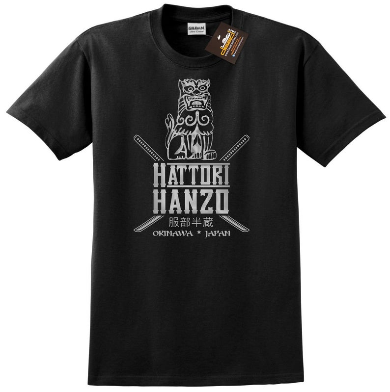 Hattori hanzo tshirt  inspired by kill bill tarantino film samurai sword  mens  ladies styles  movie tshirts